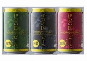 <br>伊豆の国ビールお試し3缶Set<br>とってもお買い得な3缶セット!<br>味見にいかがですか?<br><br>