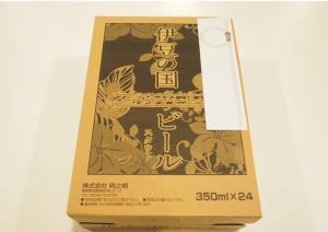 【送料無料】伊豆の国ビール<br>スタウト350ml缶 24缶セット<br>【まとめ買い!】