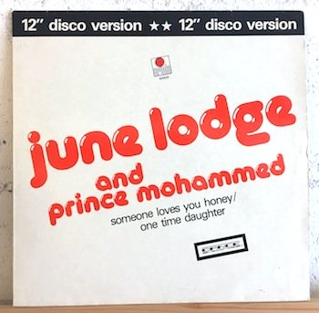 June Lodge And Prince Mohammed / Someone Loves You Honey 12