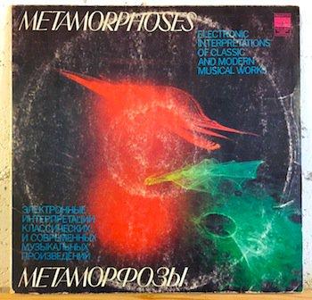 Eduard Artemyev &Yuri Bogdanov / Metamorphoses