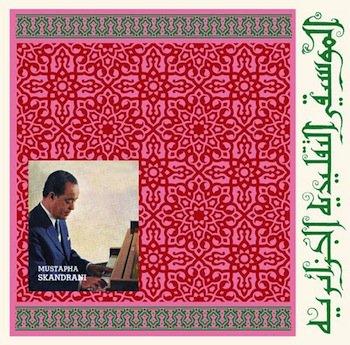 Mustapha Skandrani / Istikhbars and Improvisations  LP