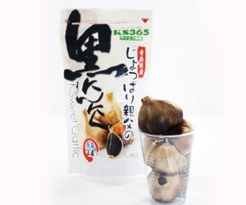 (常温)熟成黒にんにく 150g(バラ・カケ込)