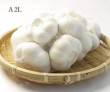 (常温)青森県産にんにくA品2Lサイズ1kg