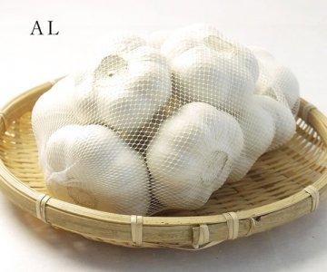 (常温)青森県産にんにくA品Lサイズ1kg