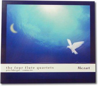 CD モーツァルト4つのフルート四重奏曲