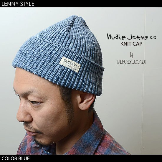 nudie jeans (ヌーディージーンズ)ニットキャップ(NICHOLSON BEANIE) - LENNY STYLE ONLINE  SHOPSTONE ISLAND (ストーンアイランド)リュックサック(バック ... d2c91b133715