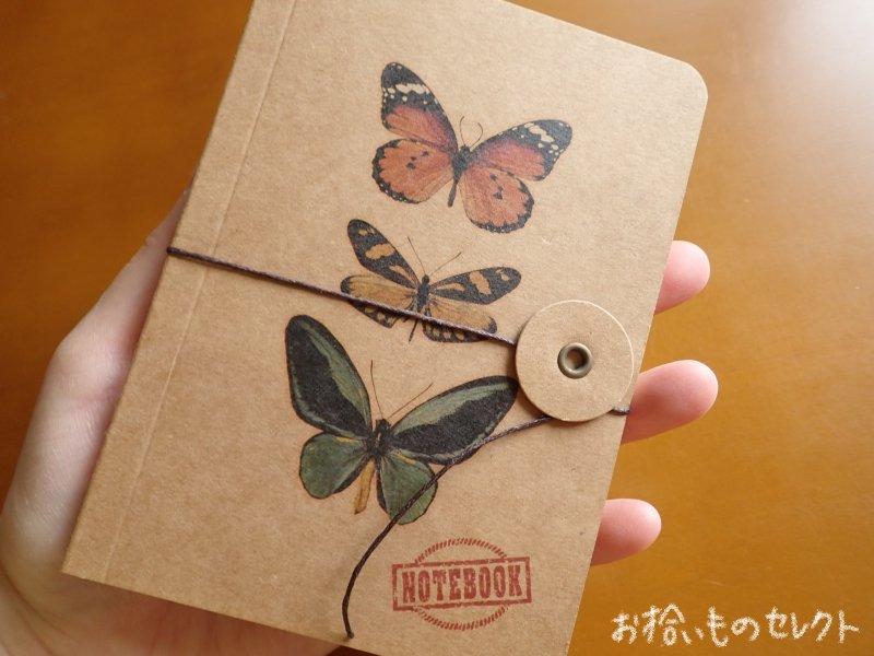 蝶の表紙のノートブック