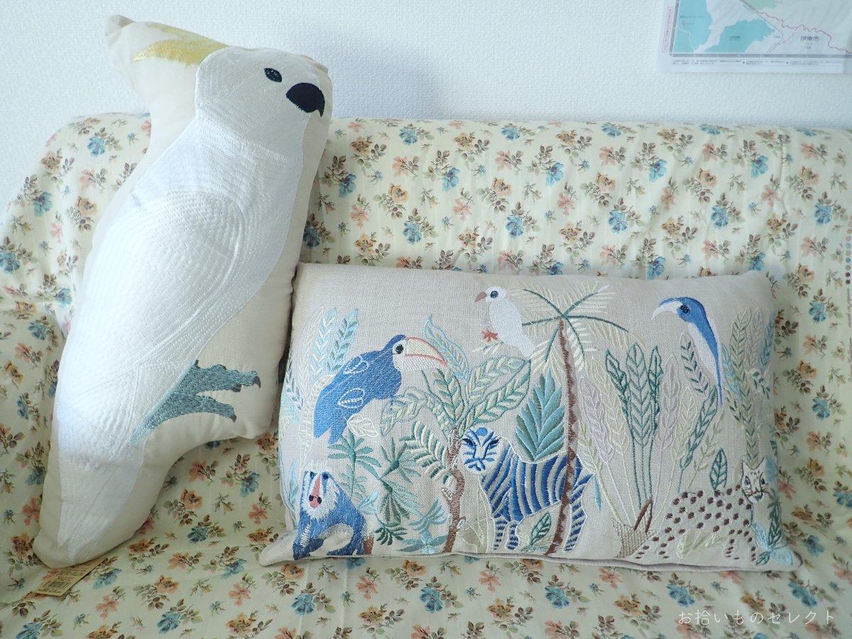 鳥の刺繍クッション