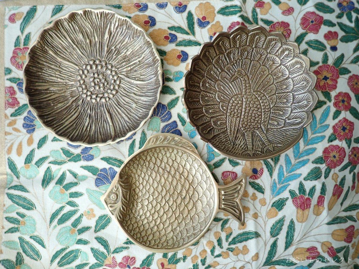 花、魚、孔雀 真鍮のお皿