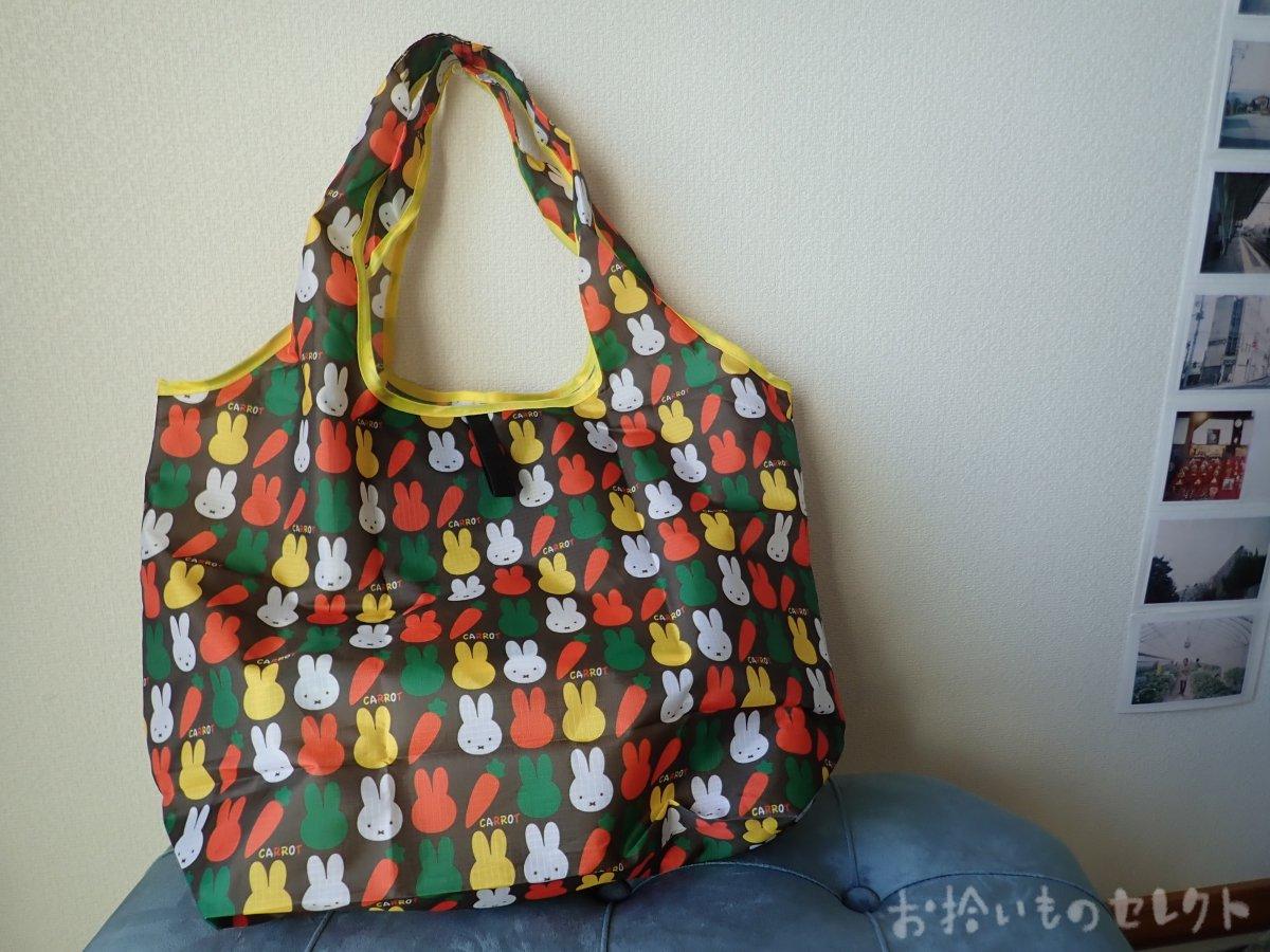 ミッフィーとにんじん くるくるショッピングバッグ