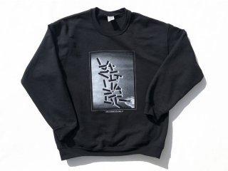 TRIPWIRE [トリップワイヤー] UNCONSCIOUSLY CREW NECK SWEAT/BLACK