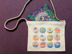 【セット価格】サコッシュ(肩掛けバッグ)+絵本『秘密の空想菓子店』【送料無料】【著者サイン入り】