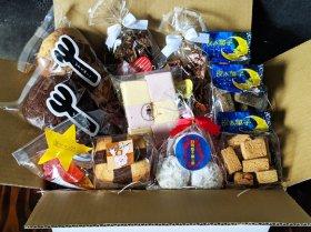 【簡易BOX価格】おかしさんのお試しBOX 【送料無料】