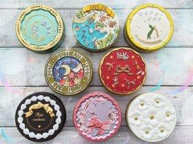 【期間限定】お洒落でかわいいデザイン缶8種類!【自宅用・プレゼント用】【送料無料】