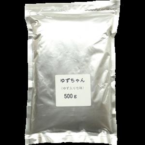 ゆずちゃん(ゆず入り七味)500g