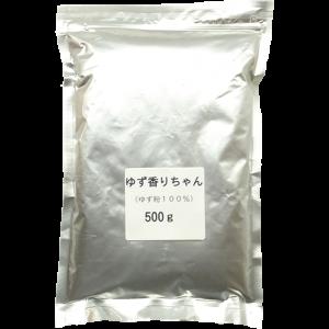 ゆず香りちゃん(ゆず皮粉末)500g
