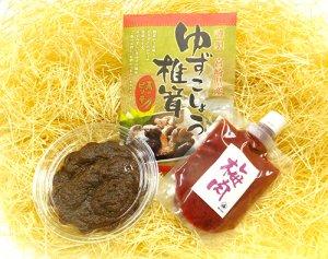 ご飯のおともセット   梅肉・油みそ・ゆずこしょう椎茸