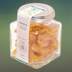 【常温】有機柚子を使用した PREMIUMゆず甘納糖60g