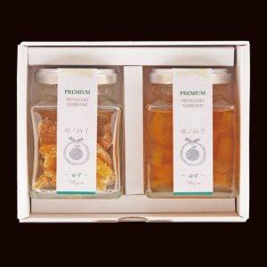 【常温】キャンペーン PREMIUMゆずギフト�有機柚子を使用したPREMIUMゆずピール…180g・ゆず甘納糖…60gセット