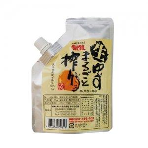 【冷凍】生ゆずまるごと搾り 180mlパック