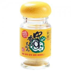 【常温】ゆず香りちゃん25g【ゆず皮粉末】