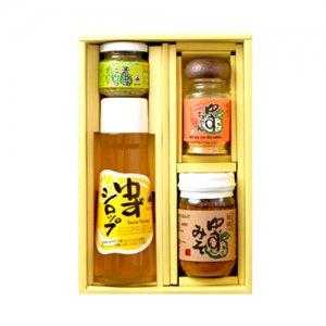 【常温】ゆず詰め合わせギフト 調味料4種セット【冷凍不可】