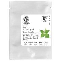 エゴマの葉茶 1包