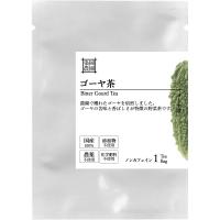 ゴーヤ茶 1包