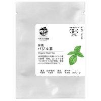 バジル茶 1包