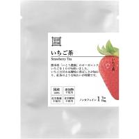 いちご茶 1包