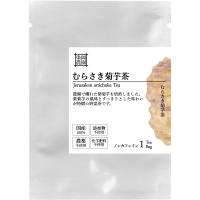 むらさき菊芋茶 1包