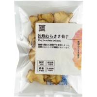 乾燥むらさき菊芋 10 g