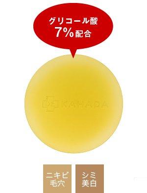 Glycolic Acid 7% Soap