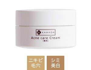 Acne care Cream