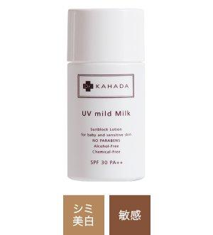 UV mild Milk