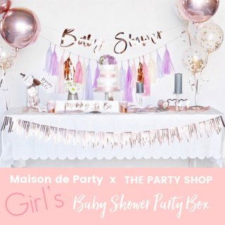 <img class='new_mark_img1' src='https://img.shop-pro.jp/img/new/icons11.gif' style='border:none;display:inline;margin:0px;padding:0px;width:auto;' /><br>Maison de Party x THE PARTY SHOP コラボ ベビーシャワー Party Box - Girl