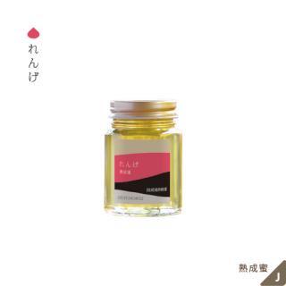 れんげのやさしい香り「れんげ95g」熟成はちみつ