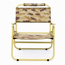 ALLSTIME SIRI TIME FOLDING CHAIR -cloudcamo-