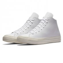 <img class='new_mark_img1' src='//img.shop-pro.jp/img/new/icons14.gif' style='border:none;display:inline;margin:0px;padding:0px;width:auto;' />CONVERSE ALL STAR PRIME HIGH TOP -WHITE-