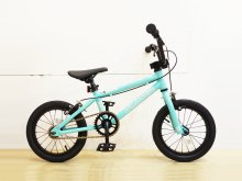 DURCUS ONE Kids RECTUS KIDS BMX 14inch. EMERALD GREEN