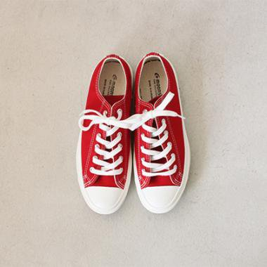 LOW BASKET RED