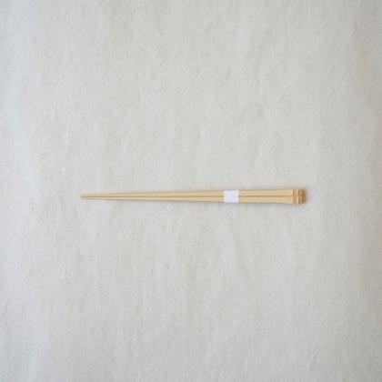 竹箸(白竹)