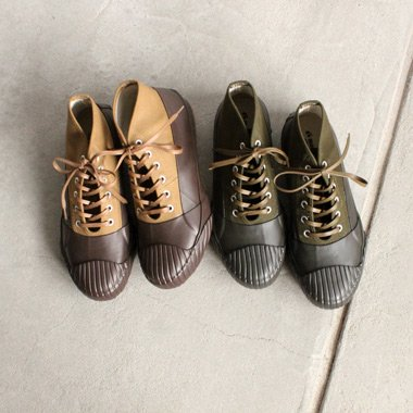 ALWEATHER BROWN/KHAKI