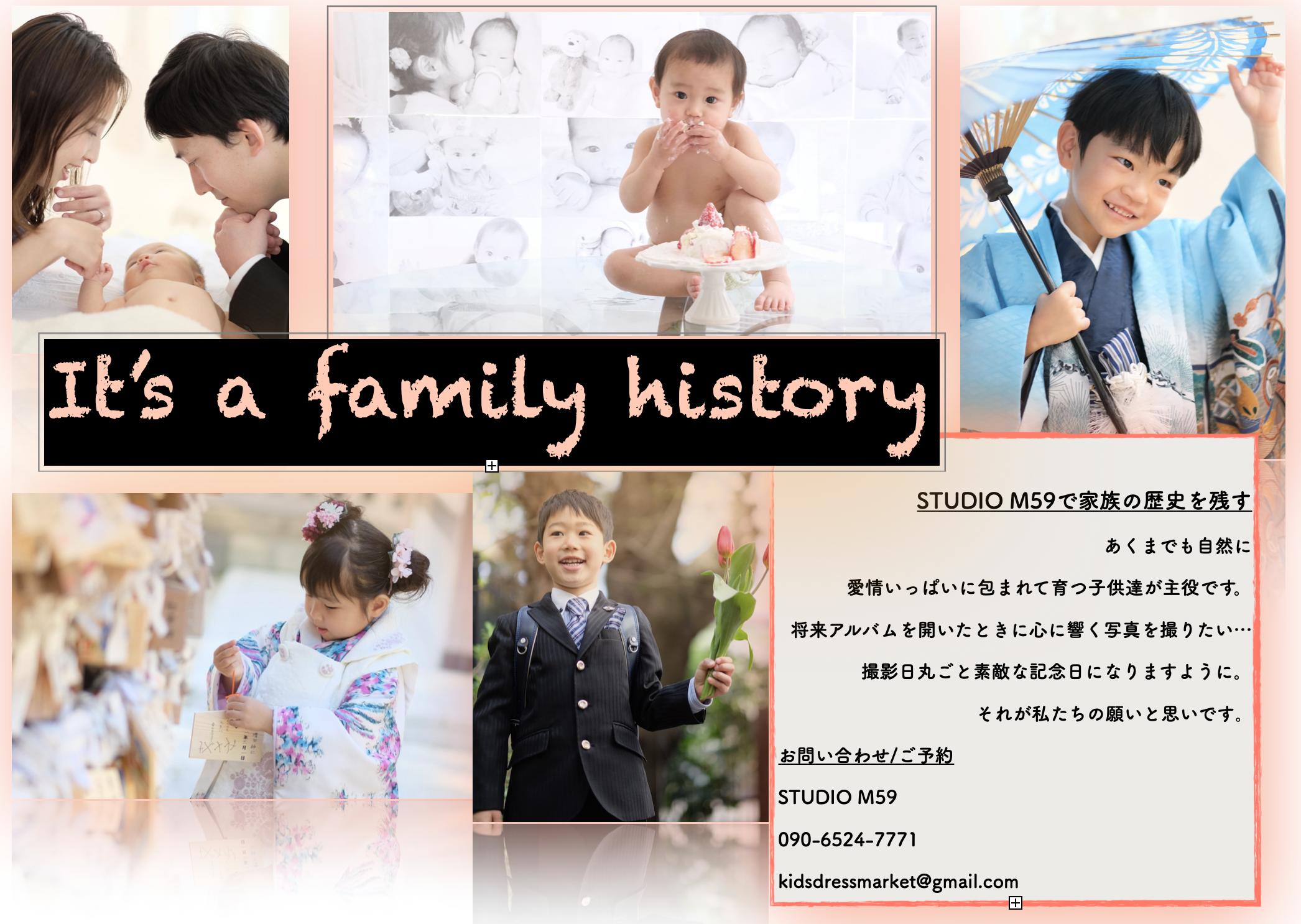 自然の光に包まれた松戸のおしゃれな写真館『M59隠れ家フォトスタジオ』 『KidsDRESS Market』恵比寿店