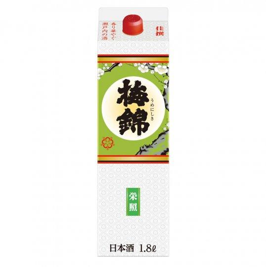 栄照パック1.8L(箱なし)
