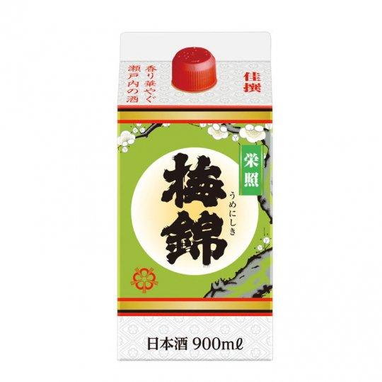 栄照パック900ml(箱なし)