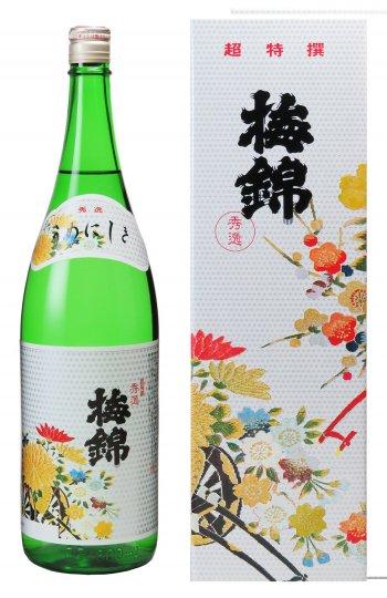 純米吟醸 光久 1.8L