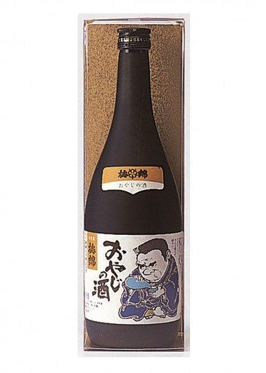 おやじの酒 720ml(クリアケース入り)