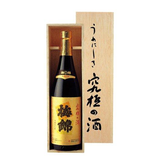 究極の酒 720ml(木箱入り) - ...