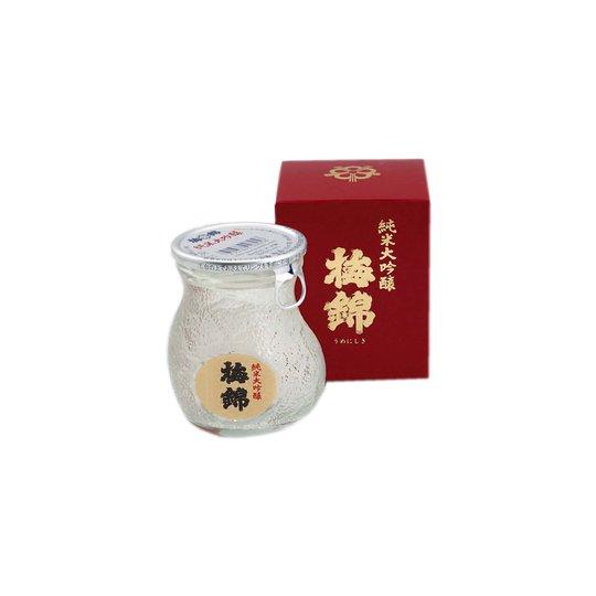 純米大吟醸 カップ 130ml(箱入り)